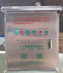 杨凌大棚遥控智能控制器